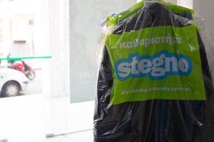 stegno franchise δίκτυο καθαριστηρίων
