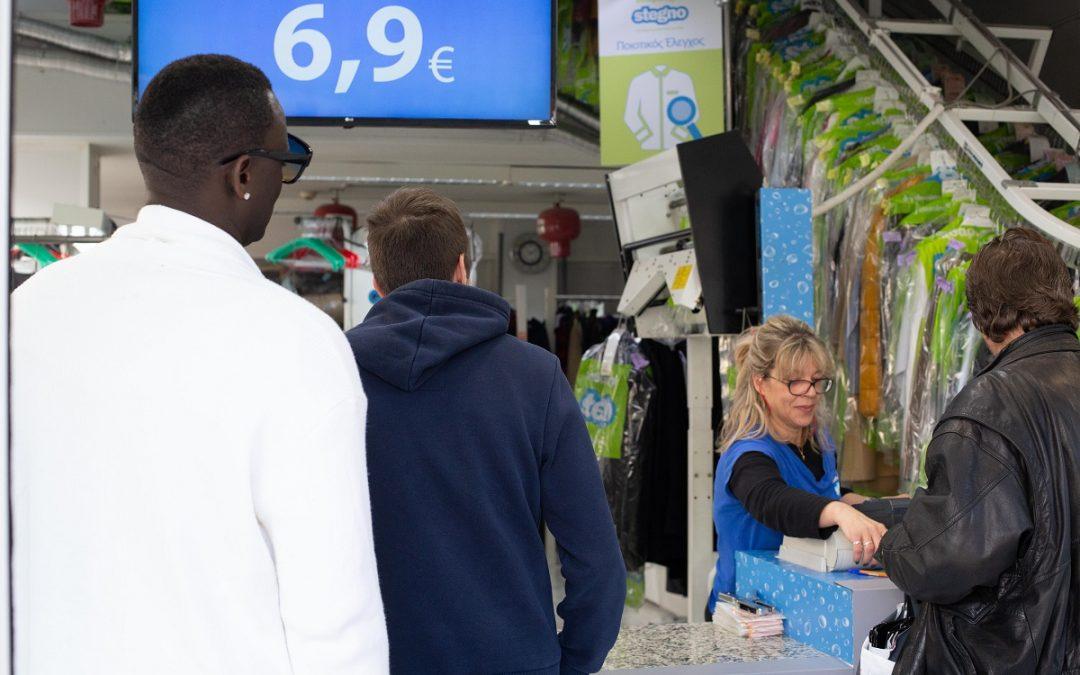 Με value for money υπηρεσίες χτίζουν μια πιστή πελατεία στα Stegno