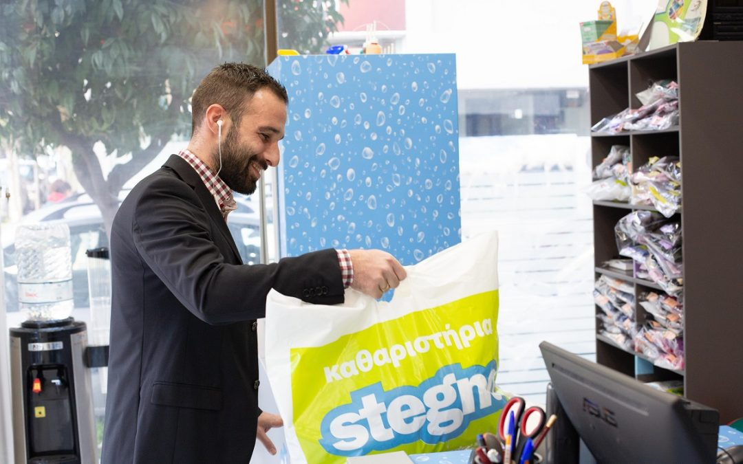 Οι καινοτομίες του Stegno φέρνουν νέο αέρα στην αγορά των καθαριστηρίων