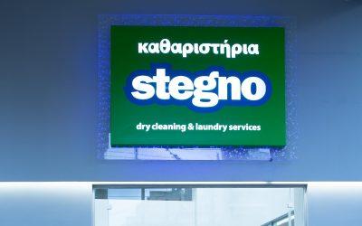 Stegno: Οι οικονομίες κλίμακας θωρακίζουν την επενδυτική ασφάλεια