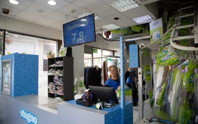 Stegno Franchise: Η ιδανική πρόταση για family business